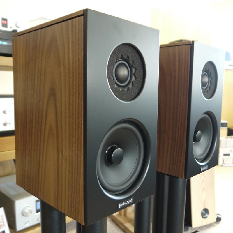 audio-physic-classic-compact-loudspeaker